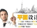 杭州专业UI设计培训机构 电商美工 平面设计培训班