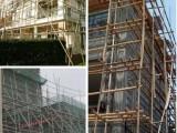 建筑钢管脚手架搭设