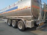 汽柴油罐化工液体不锈钢罐中集铝罐