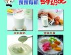 家家巴氏鲜奶吧加盟 北京招商中 私人订制