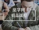 武汉二级建造师培训学校-二级建造师培训费用-觅学网
