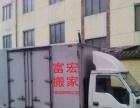 绵阳富宏公司—货运出租,长短期包车,车型齐全