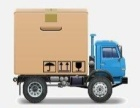 永旺搬家、五菱小货车长短途货运