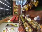水果店加盟就选果缤纷全球都受宠的缤纷选择