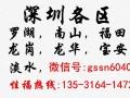 深圳桑拿最好玩资源最多的酒店介绍