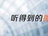 廣州海爾空氣能各區統一24h維修服務聯系方式是多少