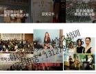 上海纹绣培训学校  上海纹绣培训学校