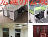 低价出售二手(全新)办公家具、桌椅,转椅,弓形椅,工位桌,经理桌