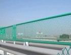 白银卖机场护栏铁路护栏监狱护栏防抛网球场护栏荷兰网