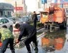 青岛崂山区抽化粪池 高压清洗污水管道古力 抽隔油池