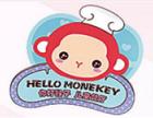 你好猴子儿童主题餐厅加盟