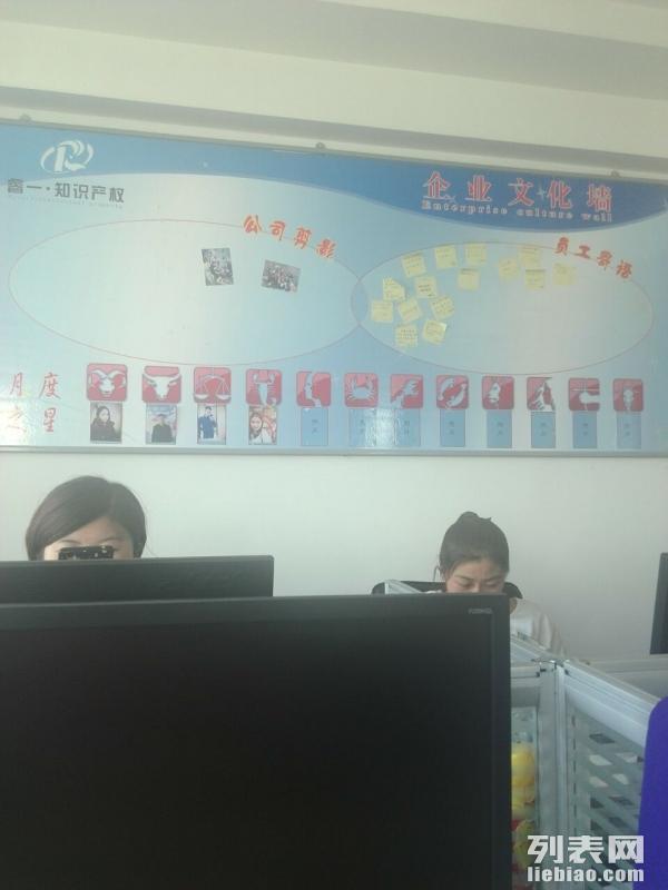 陇南甘肃兰州商标注册在哪里办理好专业权威便宜