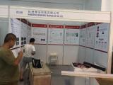 北京三元桥制作展板 展会KT板易拉宝展架等包安装