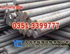 纯铁圆钢 纯铁圆钢价格 纯铁棒材厂家