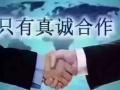 首通快运鱼台县分公司