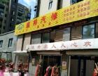 慈城 国庆花园 商业街卖场 300平米