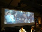 长沙户外电影设备出租长沙户外大型水幕机水幕表演长沙雾幕机租赁