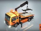 鹤壁道路救援 鹤壁汽车救援 鹤壁高速救援