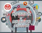湖南数字虚拟货币开发公司定制