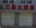 急售铁西果铁西果品市场北临沿街商铺 住宅底商