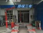 低价出售锰钢板大梁校正仪车身钣金修复平台