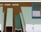 机房墙板 空架活动地板 防静电地板 彩钢墙板