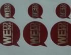 深圳不干胶贴纸设计印刷深圳南山罗湖福田宝安不干胶设计印刷