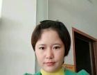 中国人寿理财险 鑫福赢家
