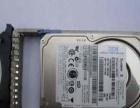 沧州服务器硬盘回收希捷监控硬盘回收