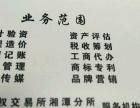 湘潭善圈会计服务限公司