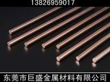 巨盛高精C14500碲铜棒 易切削C14500碲铜圆棒材
