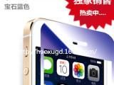 iphone5S彩色钢化玻璃膜 电镀 蓝色 彩色钢化膜 苹果手机