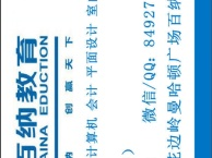 惠州哪里有英语口语的培训惠州英语口语培训哪里好