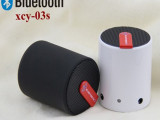 厂家生产蓝牙音箱 迷你音箱 电脑音箱 手机音箱 外贸音箱 音响