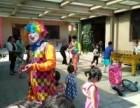 北京编气球小丑魔术小丑杂耍小丑暖场互动表演火热预定