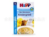 批发德国喜宝Hipp香草杂粮米粉6个月以上婴幼儿高钙铁锌营养米糊