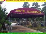 无锡定制推拉蓬大型仓库帐篷大型活动帐篷移动式车篷排挡雨蓬彩蓬