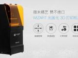 广东深圳3D打印机厂家供应桌面级光固化3D打印机
