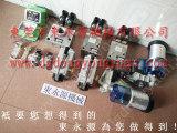 APG-300B冲床油泵维修,瑛瑜冲床模高指示器-过载泵维修