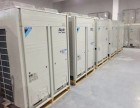 二手家用空调 商用大空调 中央空调 吸顶机 风管