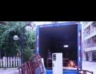 海东市平安搬家服务团队