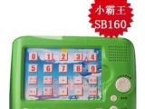 小霸王SB-160早教机 儿童早教机批发