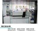 深圳公司做账报税 香港公司审计报告