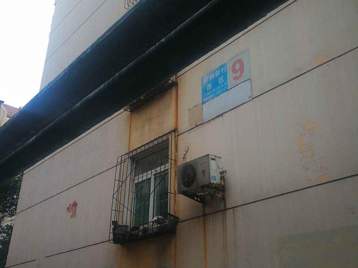 周边配套设施齐全,济钢新村西区,紧邻工业北高架