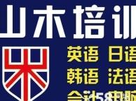 专业英标 新概念 英语培训 适用考级 口语 工作 留学 出国