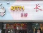 宝丰 宝丰步行街 商业街卖场 20平米