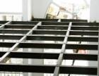 海淀区室内阁楼搭建 钢结构加层安装