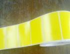 不干胶标签,透明不干胶,防水不干胶,耐低温不干胶