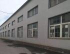 沈阳市和平区满融工业园厂房2500平,办公楼500