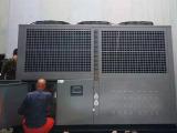 螺杆式常温冷水机 混凝土搅拌用冷水机 冷水机厂家定制